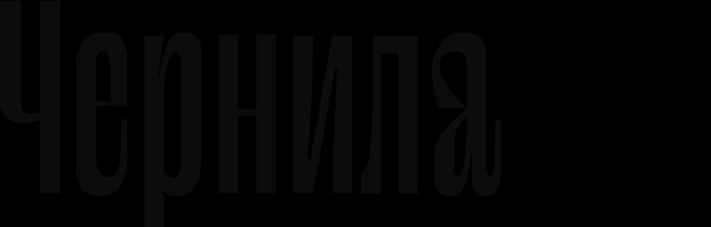 Изготовление печатей и штампов в Симферополе