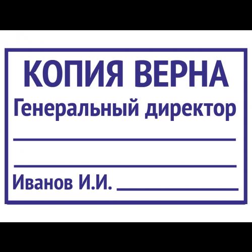 copy-right-018